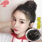 假髮真髮發圈半丸子頭發包蓬鬆花苞頭逼真微捲發圈韓式新款娘包