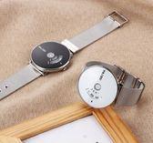 手錶 概念手錶防水男 青少年手錶超薄男潮學生創意新科技電子石英錶女  維多原創