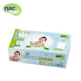 『121婦嬰用品館』nac nac 乾式嬰兒超柔細紗布毛巾80抽 / 一盒