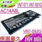 ACER AC14A8L電池(原廠)-VN7-571G,VN7-591G,VN7-592G,3ICP7/61/80,7-591G-56BD,V15 Nitro,V Nitro