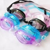 游泳鏡防水防霧泳鏡成人男士女士游泳鏡泳鏡潛水鏡游泳裝備