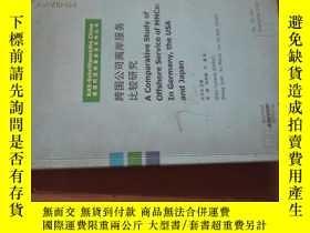 二手書博民逛書店c0012a罕見comparative study of off