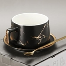 咖啡杯碟歐式小奢華意式
