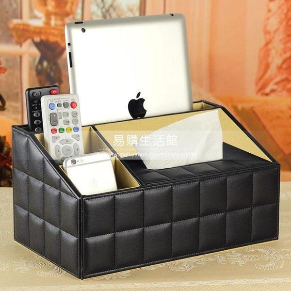 創意歐式家用抽紙盒/簡約桌面收納盒YG-13730