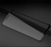 OPPO Reno Z Reno 保護膜 9D鋼化膜 防爆  透明 螢幕 玻璃貼 鋼化膜 黑邊