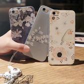 birth蘋果5s手機殼iphone5s殼se手機殼 軟硅膠女款保護套