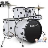 架子鼓 架子鼓成人兒童初學練習5鼓234镲入門考級爵士鼓專業演奏鼓T 1色