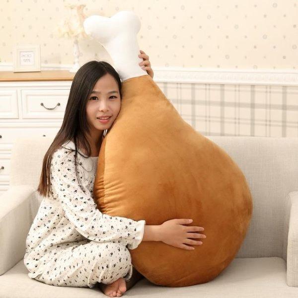 創意大雞腿毛絨玩具公仔抱著睡覺抱枕靠墊韓版搞怪可愛布娃娃女萌igo    琉璃美衣