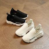 兒童襪鞋女童運動鞋針織透氣男童網鞋高筒韓版跑步鞋 【米娜小鋪】