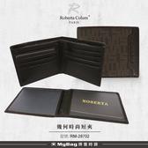 ROBERTA 諾貝達 皮夾 幾何時尚 8卡中翻視窗短夾 男夾 咖啡 RM-28702 得意時袋