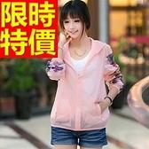 防曬外套-抗UV時尚防紫外線輕薄女夾克2色57l68【巴黎精品】