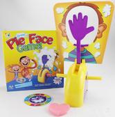 【B0504】 【正版現貨】Running Man遊戲 砸派機 Pie Face 桌遊 親子 砸奶油機 整人玩具