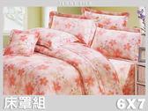 【名流寢飾家居館】魅力花語.100%精梳棉.特大雙人床罩組全套.全程臺灣製造