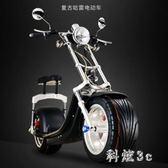 普哈雷新款哈雷電動車 太子兩輪電動車 鋰電大輪胎電動摩托車滑板 js9605『科炫3C』