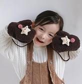 手套 兒童手套冬季保暖加絨加厚卡通可愛小女孩連指春兒童女童嬰幼兒【快速出貨八折搶購】