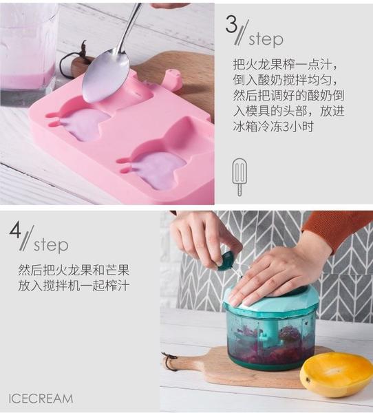 2連 帶蓋 佩佩豬 粉紅豬小妹冰棒模【M024】經典冰棍模/雪糕模具 / 冰棍模具/枝仔冰模/矽膠模