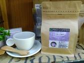 哥倫比亞 精選咖啡豆 半磅裝
