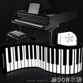 KAKA專業手卷電子鋼琴88鍵便攜式初學者折疊鍵盤學生軟加厚版女男YJT moon衣櫥