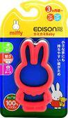 2018年最新商品 KJC Edison mama 嬰幼兒 趣味 米飛兔 潔牙器 (3個月以上)