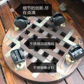 花盆托盤 碳化防腐木加厚 圓形實木帶滾輪魚缸萬向輪底座  igo小時光生活館