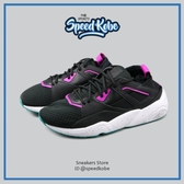 Puma 休閒鞋 B.O.G Sock 黑紫綠 葡萄 襪套 運動 潑墨 女 36252005【Speedkobe】