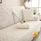 90x70,90x180,90x240,70x70*4沙發墊純棉四季簡約坐墊通用沙發套靠背防滑沙發巾罩【樂淘淘】