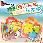 嬰兒洗澡玩具 軟膠可噴水 寶寶玩水玩具-JoyBaby