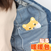暖暖包 保暖發熱貼 柴犬 【Z007】