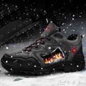 登山鞋 勞保鞋男 工作鞋登山鞋男 戶外鞋冬季加絨防寒保暖運動耐磨輕便 卡卡西