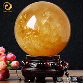 天然黃色風水招財水晶球轉運球家裝飾品擺件客廳工藝家居擺設創意igo  莉卡嚴選