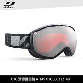 Julbo 滑雪護目鏡 ATLAS OTG J80312148 / 城市綠洲 (雪鏡、滑雪鏡、防霧雪鏡)