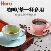 花顏咖啡杯 陶瓷咖啡杯套裝 歐式簡約咖啡杯創意家用茶杯水杯【店慶8折促銷】