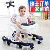 學步車 嬰兒學步車防O型腿側翻多功能6-12個月男寶寶女孩幼兒童手推 莎瓦迪卡