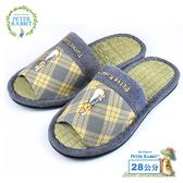 【クロワッサン科羅沙】Peter Rabbit TP九宮斜格素邊草蓆室內拖鞋 (灰28CM)