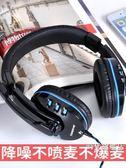 耳罩式耳機手機音樂錄音唱歌專用全民K歌耳麥頭戴式帶話筒OPPOvivo通用耳機( 中秋烤肉鉅惠)
