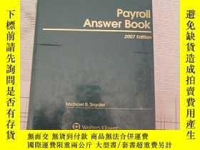二手書博民逛書店payroll罕見Answer book 工資簿Y16761 p