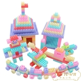 兒童顆粒積木塑料玩具益智男女孩寶寶拼裝拼插【繁星小鎮】