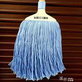 家用純棉布棉線超細纖維吸水拖把手擰普通方頭拖布墩布igo 道禾生活館