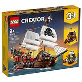 LEGO 樂高 Creator 創意系列 31109 海盜船 【鯊玩具Toy Shark】
