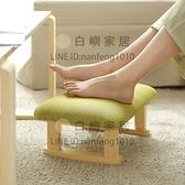腳踏凳擱腳放腳腿辦公室墊腳神器踩腳凳矮凳踏板沙發北歐布藝實木【白嶼家居】