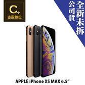 APPLE iPhone XS MAX 64G 6.5吋 空機 板橋實體店面 【吉盈數位商城】  iP XSM