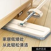 快速出貨 家用平板拖把免手洗干濕兩用懶人擠水拖地墩布一拖凈吸水神器 【全館免運】