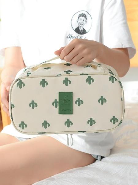 旅行便攜多功能可折疊收納盒袋家用內衣內褲襪子收納袋文胸整理包