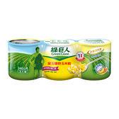 綠巨人金玉雙色玉米粒340G*3【愛買】