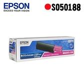 EPSON S050188 原廠紅色高容量碳粉匣