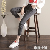 韓版牛仔褲女直筒寬鬆2020春新款九分蘿卜哈倫褲秋季百搭長褲『摩登大道』