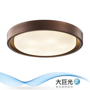 【大巨光】典雅風-E27 2燈吸頂燈-小(ME-3244)