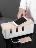 電線收納盒電線收納盒電源線插線板收納盒集線器充電數據線電源插座整理線盒 嬡孕哺