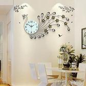 歐式創意鐘錶掛鐘客廳大號 現代簡約藝術裝飾時鐘錶 靜音石英掛鐘 igo  全館免運