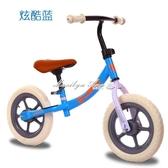 平衡車 兒童平衡車 競速滑行車12寸 卡多雷寶寶玩具車 滑步車 YXS 交換禮物
